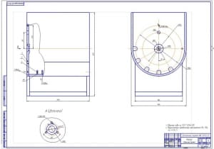 4.Сборочный чертеж корпуса (формат А1): сварные швы по ГОСТ 5264-80