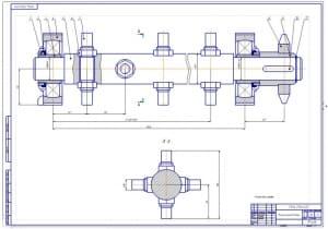 4.Ротор нижний в сборе (формат А1)