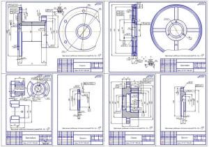 4.Рабочие чертежи деталей: стакан, проставка, крышка, крестовина (формат А1)