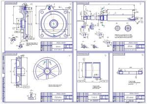 4.Рабочие чертежи деталей (формат А1): крышка, шток, поршень, гильза, шпилька