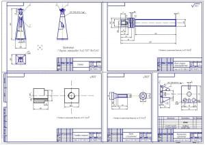 4.Деталировка конструкции: рабочие чертежи деталей – стойка, винт опорно-регулировочный, головка опорная, болт специальный, кронштейн крепежный (формат А1)