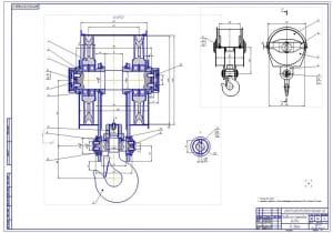 4.Сборочный чертеж крюковой подвески (формат А1). Испытать статически, массой превышающую номинальную на 25%, в течении 20 минут
