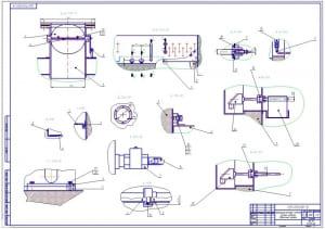 4.Общий вид конструкции – выносные разрезы (формат А1)