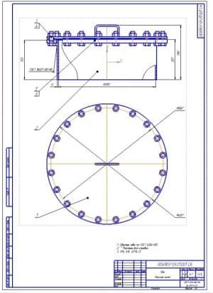 4.Люк в сборе в двух проекциях (формат А1)