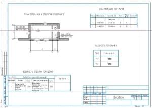 4.План перемычек и отверстий с ведомостью отделки помещений А3