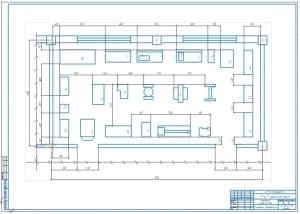 4.Чертеж агрегатного участка с планировкой оборудования А1