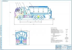 4.Машина для рассыпки песчаной смеси А1
