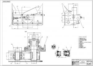 4.Чертеж сборочный  снегоуборочного оборудования (лист 2) А1