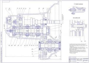 Сборочный чертеж коробки передач. Прописаны технические указания по сборке КП. Выполнены выносные разрезы привода спидометра и блока заднего хода. Обозначены позиции сборочных единиц и деталей сборки. Проставлены некоторые конструкционные размеры (формат