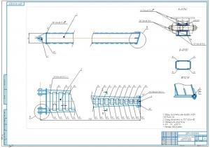4.Сборочный чертеж металлоконструкции опоры козлового крана на формате А1
