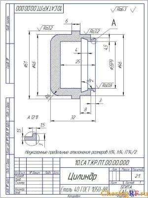 Чертеж детали цилиндр с пометкой: неуказанные предельные отклонения размеров Н14, h14, IT14/2, с масштабом 2:1 (формат А4)