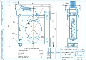 4.Чертеж тормоза колодочного типа модификации ТКТ-200 в сборе А3