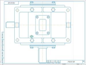 4.Сборочный чертеж редуктора А1