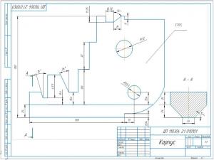 4.Рабочий чертеж корпуса А3
