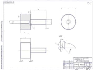 Деталь цилиндра опоры. Чертеж представлен в четырех проекциях с обозначенными размерами.