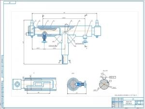4.Опора для двигателя, сборочный чертеж А1