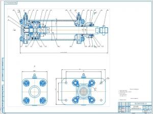 4.Цилиндр пневматический, сборочный чертеж А1