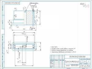 4.Рабочий чертеж пуансономатрицы А3