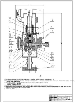 4.Турбодетандер гелиевый в сборе 2-я ступень с обозначением габаритных размеров, позиций и технических указаний