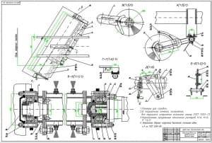 4.Сборочный чертеже щеточного оборудования с техническими