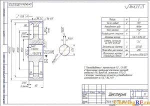 5.Детальный чертеж шестерни с техническими требованиями: термообработка - нормализация 40 ... 42 HRC, предельные неуказанные отклонения размеров, комплекс показателей точности (формат А3)