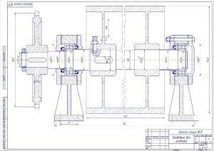 5.Чертеж общего вида приводного вала конвейера в масштабе 1:1, с указанными размерами (формат А2)