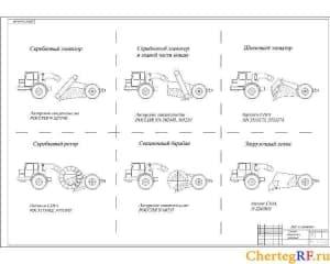 Анализ патентных решений