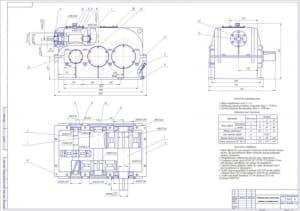 5.Сборочный чертеж редуктора трехступенчатого червячно-цилиндрического массой 1560