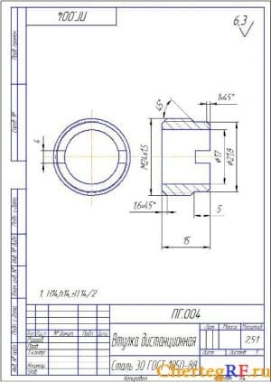 5. деталь втулка дистанционная (формат А4)