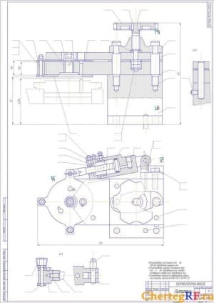 Чертеж сборочный питателя: регулировать ход поршня поз. до11.8 мм доработкой крышки поз