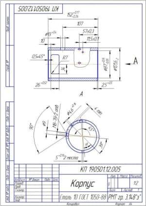 5.Деталировочный чертеж корпуса в масштабе 1:2  (формат А4)