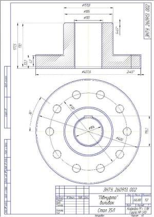 5.Рабочий чертеж детали отливка муфты массой 66.88 (формат А3)