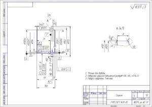 5.Рабочий чертеж детали шип из стали 40Х ГОСТ 4543-71 (формат А3)