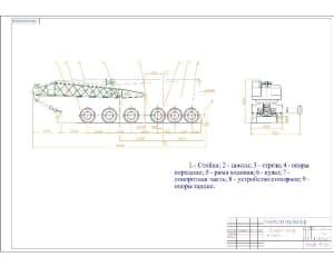 5.ВО крана в масштабе 1:50, в 2 проекциях – виды сбоку и сзади (формат А1)