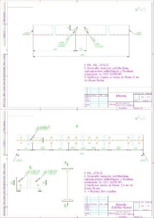 5.Деталировка конструкции: швеллер массой 16.3, в масштабе 1:2.5
