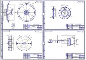 5.Рабочие чертежи деталей (общий формат А1: 4хА3): шкив ведущий, крышка подшипника, маховик, вал ведущего шкива