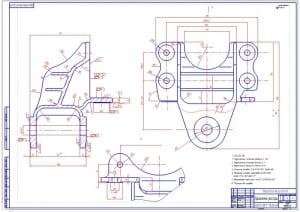 5.Рабочий чертеж кронштейна рессоры (формат А2)
