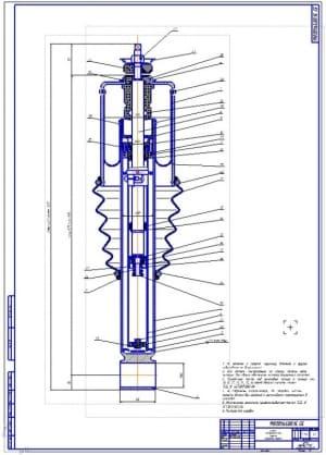 5.Сборочный чертеж задней пневматической стойки подвески (формат А1)