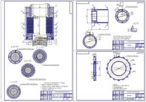 5.Рабочие чертежи муфты включения в сборе (Муфта собирается заранее; Острые кромки перед сборкой притупить; Трущиеся поверхности смазать смазкой ЛИТОЛ-24.)