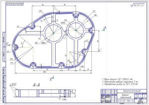 5.Рабочий чертеж крышки подшипника из АЛ9 Гост 1589-93 (формат А2)