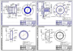5.Деталировка (формат А1): цапфа, ступица, стакан и втулка.
