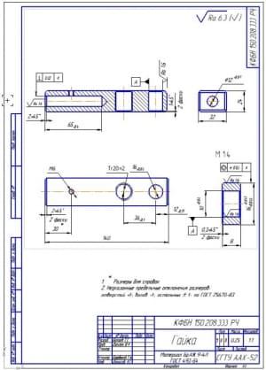 5.Деталь гайка из материала БрАЖ 9-4Л (формат А3)