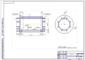 5.Сборочный чертеж гильзы (формат А2)