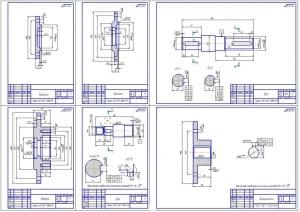 5.Рабочие чертежи деталей конструкции: крышка, вал, корпус, кронштейн (формат А1)
