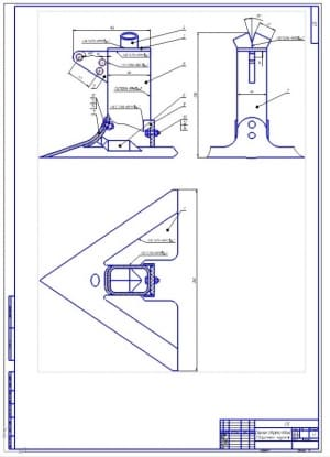 5.Сошник стрельчатый в сборе (формат А1)