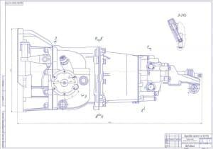 Чертеж общего вида коробки передач переднеприводного автомобиля с продольным расположением двигателя (лист 1). Указаны габаритные размеры. Обозначено положение выносных разрезов и выполнен один из них (формат А1)