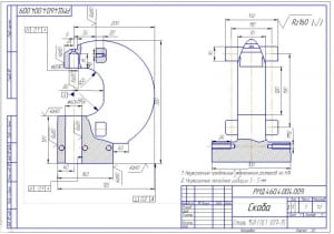 5.Рабочий чертеж скобы (формат А3)