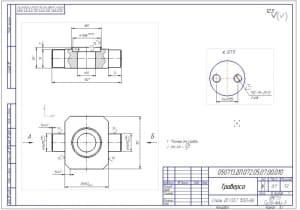 5.Рабочий чертеж траверсы (формат А3)