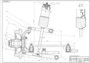 Сборочный чертеж передней подвески в масштабе 1:2, с указанными размерами для справок (формат А1)