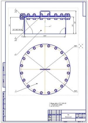 5.Люк, Сборочный чертеж в двух проекциях, формат А2